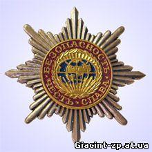 Водоочиститель «Гиацинт»